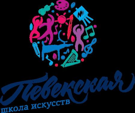 """Расписание конкурса-фестиваля """"Юные дарования Чукотки"""""""