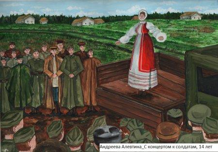 «Спасибо деду за Победу!» Две работы едут в Петербург! История с продолжением.